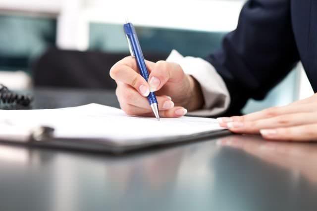 Доп. соглашение к трудовому договору