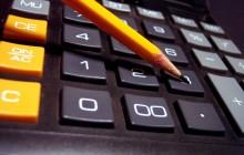 Калькулятор и карандаш