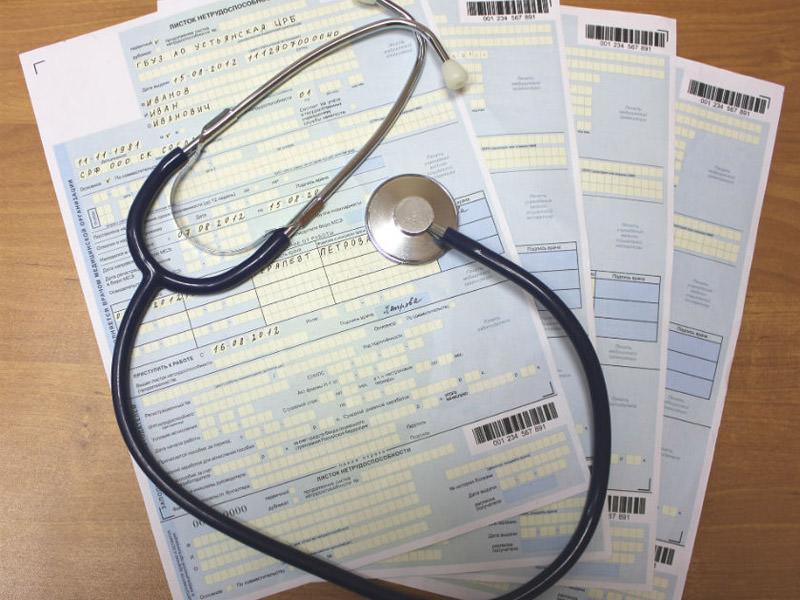 Медицинские документы