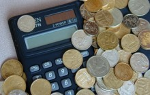 Как оформить и получить пособие по безработице?