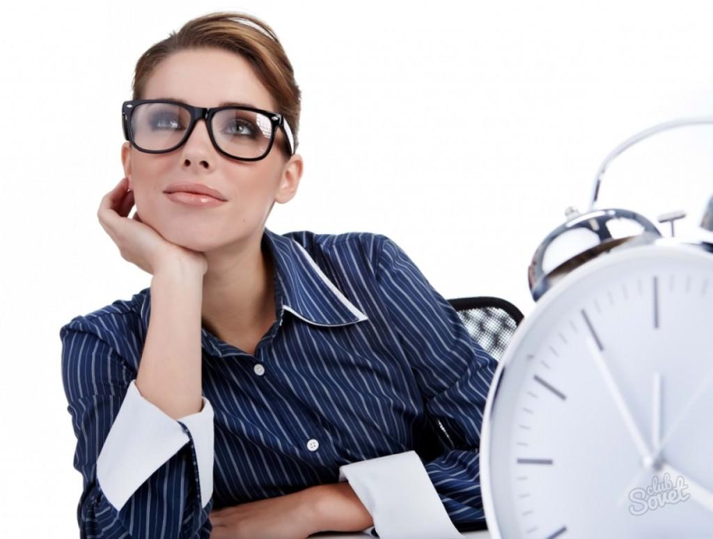 Количество дней отпуска специалиста по работе с семьей