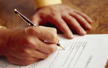 Заявление на отгул за ранее отработанное время — правила написания