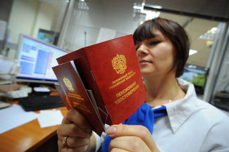 Девушка с пенсионным удостоверением
