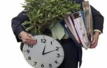 Приказ об отзыве работника из отпуска – законодательная база
