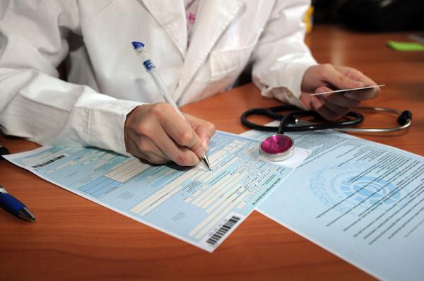 Кто оплачивает больничный лист в 2020 году