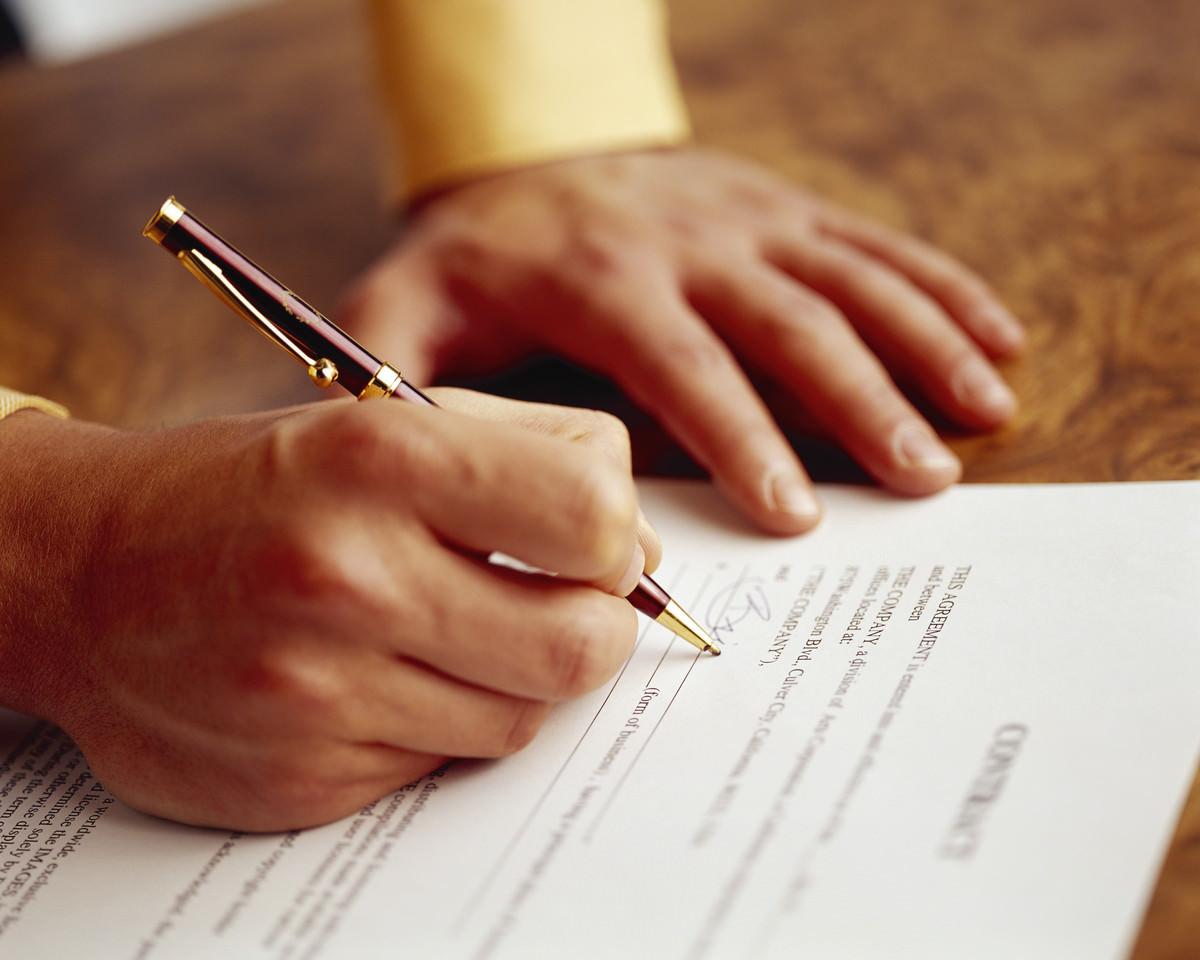Законный отказ в приеме на работу