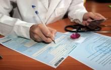 Как оплачивается больничный после увольнения?