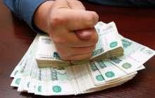 Что делать если работодатель сокращает зарплату в одностороннем порядке